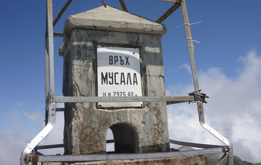 Platoul de pe Muntele Musala | Lucky Bansko