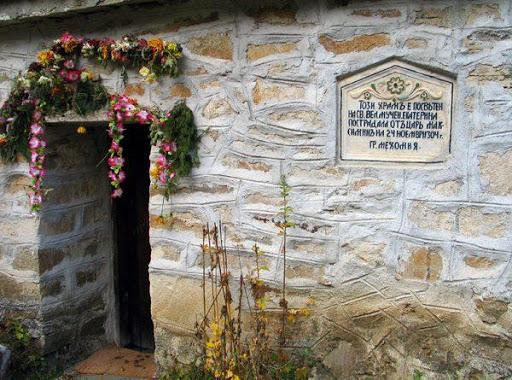 Templul vechi din orașul Razlog | Lucky Bansko