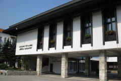 Biblioteca Vaptsarov din Bansko