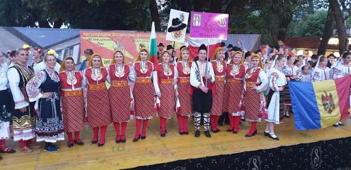 Festivalul de la Biblioteca Vaptsarov