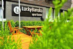 Lucky Bansko grădină | Lucky Bansko & SPA