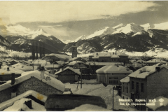 Стара снимка на град Банско   Lucky Bansko SPA & Relax